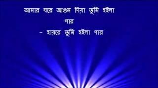 Rajib   Tumi Je Khoti Korla Amar【Lyrics】   YouTube