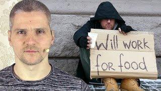 как вообще возможна безработица!?