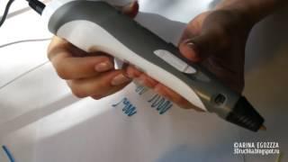 Урок 3D ручки для новичка. Как начать рисовать