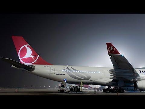 TRIP REPORT | Turkish Airlines | 330-300 | Economy | TK52 Tokyo Narita - Istanbul