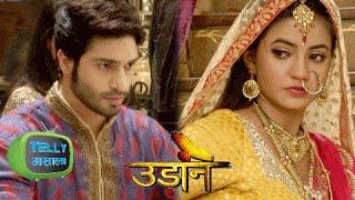 Tashan E Shaadi On 'Udaan' Set | Udaan | Colors