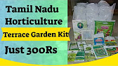 Horticulture do it yourself 2015 16 youtube 525 solutioingenieria Choice Image