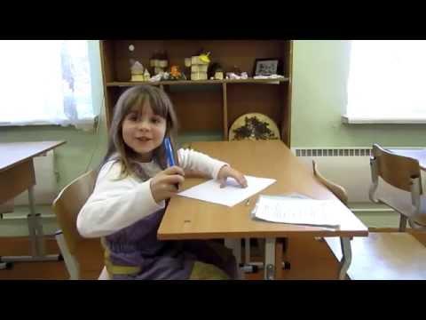 Семья Бровченко. Как мы сдавали аттестации в школе - наглядно в школе.