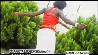 BENIN MUSIC OSAKIOYA EDOBOR