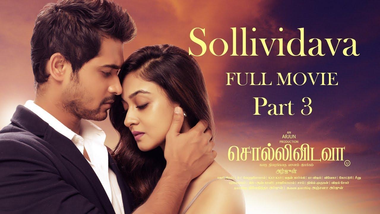 Sollividavaa - Super Scenes | Chandan Kumar | Aishwarya Arjun | Part 3