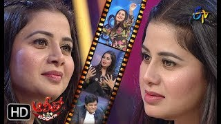 Alitho Saradaga | 10th June 2019 | Actress Sangeetha| ETV Telugu