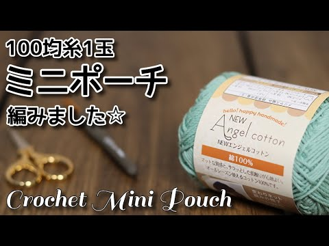 CHANTECAILLE // My Top 5 Favs!!!   kinkysweat from YouTube · Duration:  22 minutes 25 seconds
