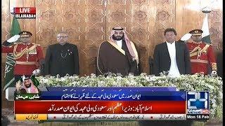 Complete Nishan-e-Pakistan Award Ceremony Of Saudi Crown Prince Mohammed Bin Salman