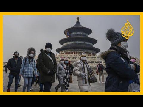 ???? ما تأثير انتشار فيروس كورونا على الاقتصاد الصيني؟  - 19:59-2020 / 2 / 8