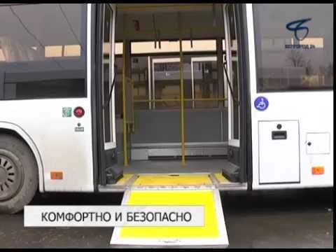 Автопарк общественного транспорта Белгорода пополнился новыми автобусами