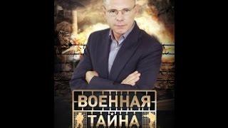 Военная тайна с Игорем Прокопенко (21.03.2015)