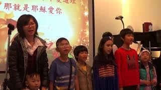 Publication Date: 2017-12-27 | Video Title: 中華傳道會天恩堂  106/12/24