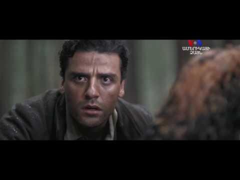 ԱՄՆ-ի կոնգրեսականներն ազդվել էին Հայոց ցեղասպանության մասին «Խոստումը» ֆիլմը դիտելուց հետո