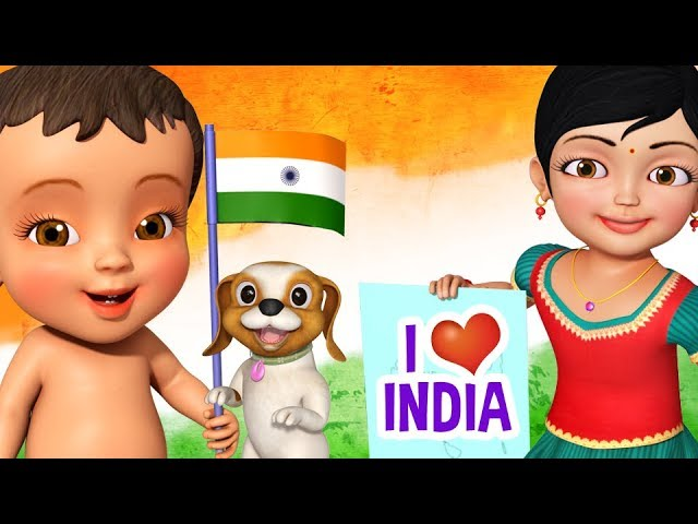 இது நம் தேசம்  I Love India | Tamil Rhymes for Children | Infobells