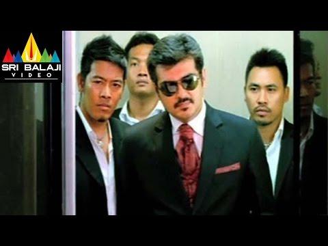 Gambler Movie Climax Action Scene | Ajith Kumar, Arjun, Trisha | Sri Balaji Video