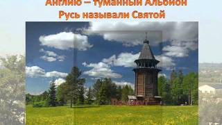 Презентация ОРКСЭ ОПК