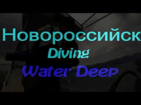 Water Deep wreck diving