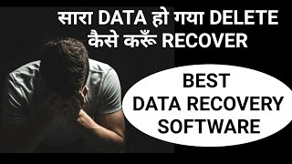 Best data recovery software for all-easeus data recovery software