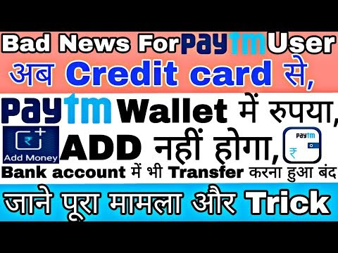 You Can not Add Money to Paytm Wallet Using Credit card    You Can