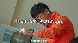 제니퍼룸 브랜드영상