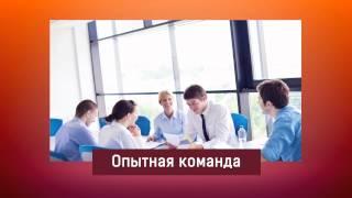 Santimetr.com - презентация