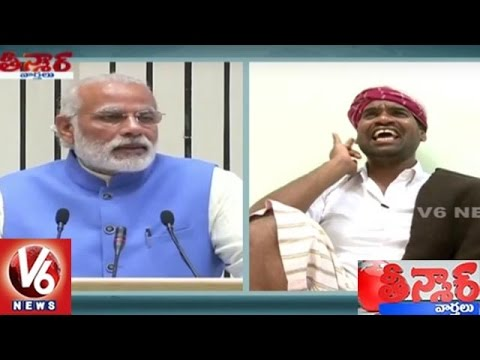 Bithiri Sathi Explains Farmer Issues To PM Modi || Funny Conversation With Savitri || Teenmaar News