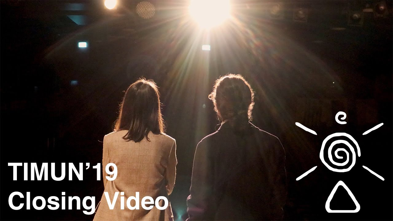TIMUN 2019 | Closing Video