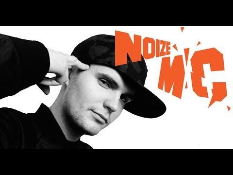 Noize MC - (почти) Все видеоприглашения на концерты (2006-2019)