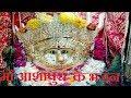 Ashapura Bhajan//Matarani superhit songs// Bhakti songs// Maa ki chowki