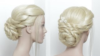 Twists Wrapped Low Bun Updo. Hair Tutorial For Prom, Wedding