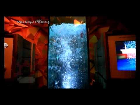ขบคมเซียน : Yeosu International Exposition 2012