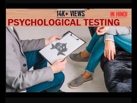 PSYCHOLOGICAL TESTING: Concept