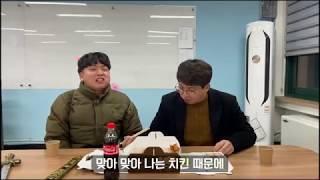 [공모전 참가작] 호주의 한국 프라이드 치킨을 알려줄게…