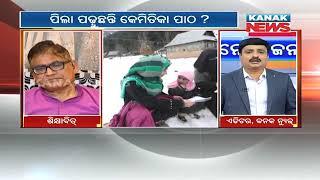 Manoranjan Mishra Live: Annual Status of Education Report 2018