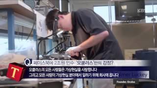 [136회] 취미삼아 혼자 만든 앱…월 매출 '2천' 찍다, 왜?