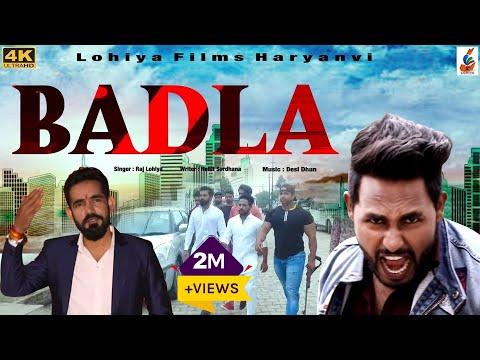 Gurjar Gangster    Badla    Official Song   Raj Lohiya 9350657076    Lohiya Films Presents
