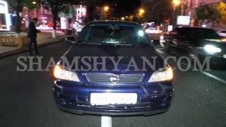 Մահվան ելքով վրաերթ Երևանում  30 ամյա վարորդը Opel ով վրաերթի է ենթարկել հետիոտնի