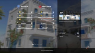 WARFACE PS4 GAME PLAY