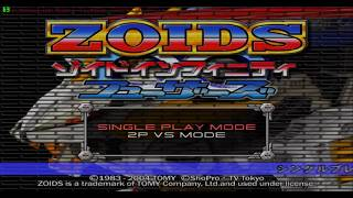 TAITO Zoids Infinity EX NEO - ZOIDS FUZORZ ARCADE GAME GAMEPLAY ps2 2018
