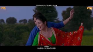 Jinne Saah -Ninja-Jaidev Kumar-Pankaj Batra- Releasing on 14th July