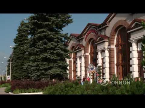 Как дешево, быстро и безопасно добраться до территории РФ из Донецка