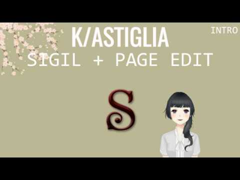 SIGIL TUTORIAL ITA + PAGE EDIT