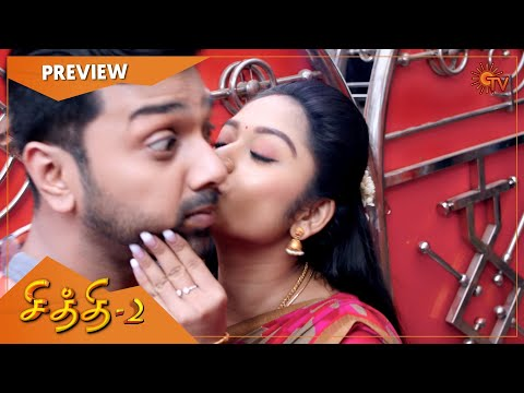 Chithi 2 - Preview | Full EP free on SUN NXT | 23 Feb 2021 | Sun TV Serial