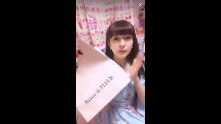 青木美沙子 [17直播] 介紹新買的包包-影片無聲音QQ 20180329