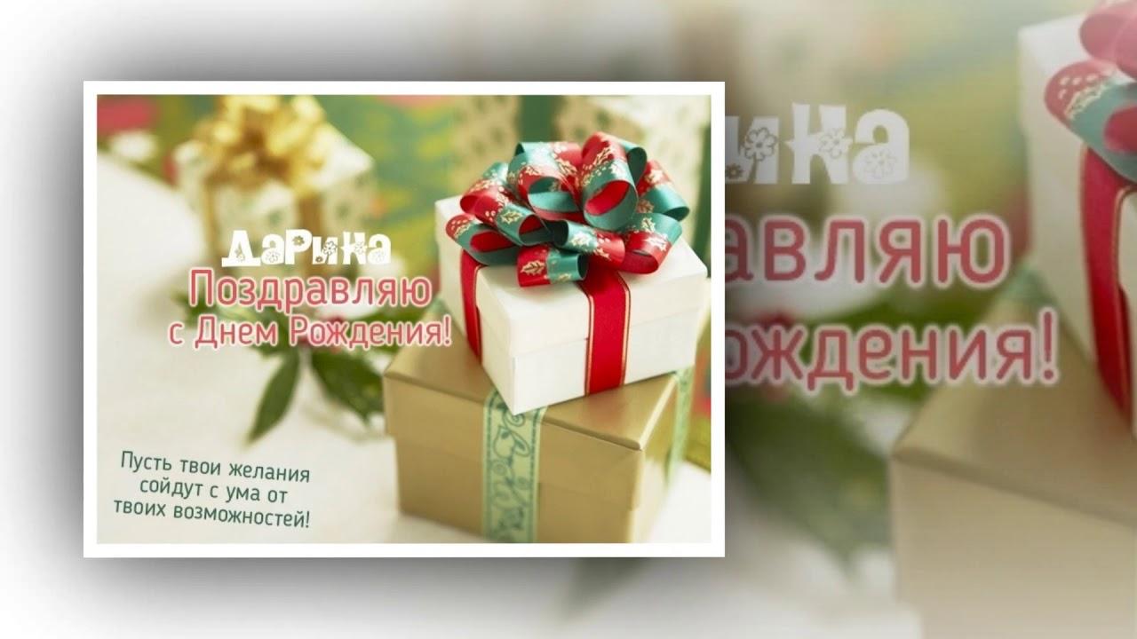 выяснилось, поздравление с днем рождения пусть твои возможности дар может