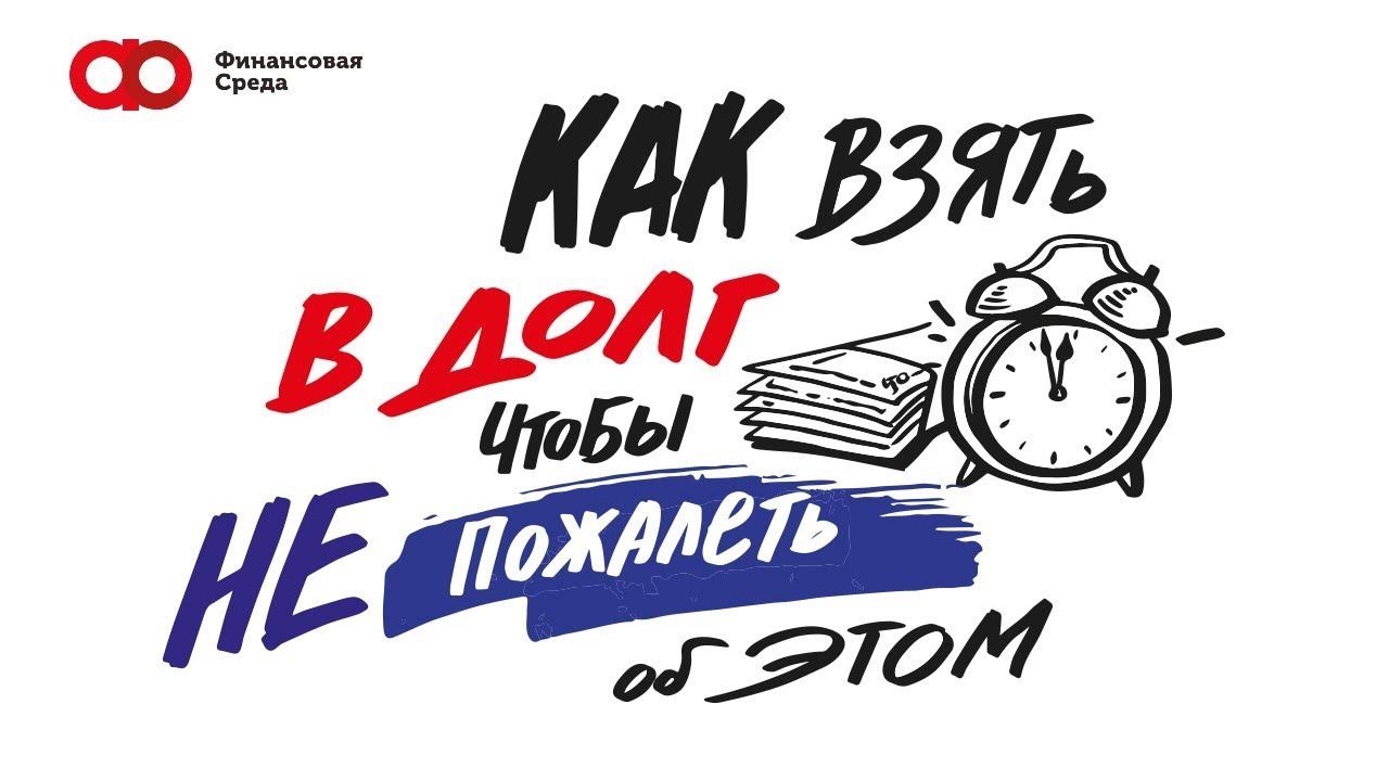 Ипотечный калькулятор московский индустриальный банк онлайн рассчитать