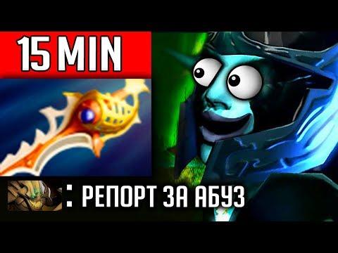 видео: РАПИРА НА 15 МИН | phantom assassin dota 2