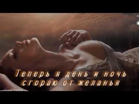 Укрытые любовью - Картленд Барбара (любовный роман)
