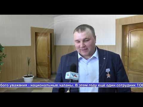 Выпуск новостей Алау 23.12.19 2 часть