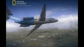 Тайна крушения DC-9 ValuJet рейса 592